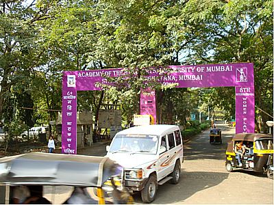 mumbai_WPI2009_entrance.jpg